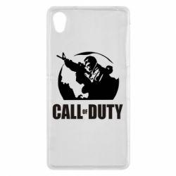 Чехол для Sony Xperia Z2 Call of Duty Logo - FatLine