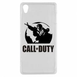Чехол для Sony Xperia Z3 Call of Duty Logo - FatLine