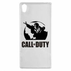 Чехол для Sony Xperia Z5 Call of Duty Logo - FatLine