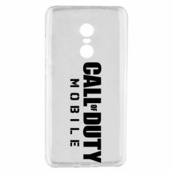 Чехол для Xiaomi Redmi Note 4 Call of Duty Mobile