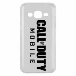 Чехол для Samsung J2 2015 Call of Duty Mobile