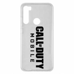 Чехол для Xiaomi Redmi Note 8 Call of Duty Mobile