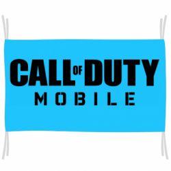 Флаг Call of Duty Mobile