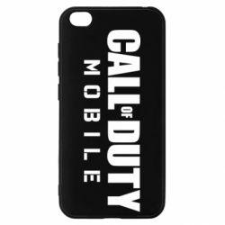 Чехол для Xiaomi Redmi Go Call of Duty Mobile