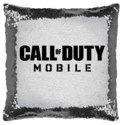Подушка-хамелеон Call of Duty Mobile