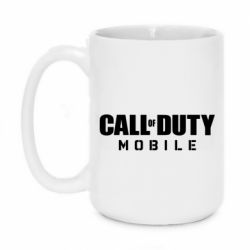 Кружка 420ml Call of Duty Mobile