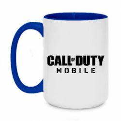 Кружка двухцветная 420ml Call of Duty Mobile