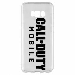 Чехол для Samsung S8+ Call of Duty Mobile
