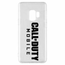 Чехол для Samsung S9 Call of Duty Mobile