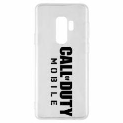 Чехол для Samsung S9+ Call of Duty Mobile