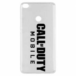 Чехол для Xiaomi Mi Max 2 Call of Duty Mobile