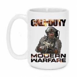 Кружка 420ml Call of Duty: Modern Warfare