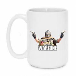Кружка 420ml Call Of Duty Warzone