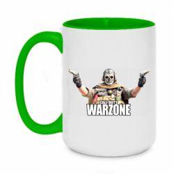 Кружка двухцветная 420ml Call Of Duty Warzone