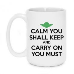 Кружка 420ml Calm you shall keep