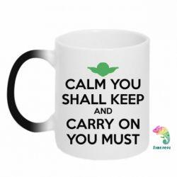 Кружка-хамелеон Calm you shall keep