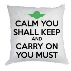 Подушка Calm you shall keep