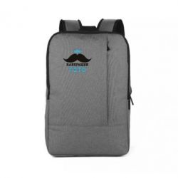 Рюкзак для ноутбука Cамый лучший папа