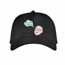 Купить Детская кепка Cамый веселый, FatLine