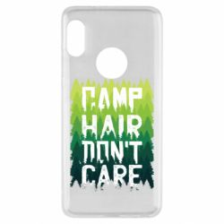 Чехол для Xiaomi Redmi Note 5 Camp hair don't care