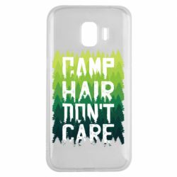 Чехол для Samsung J2 2018 Camp hair don't care