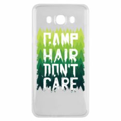Чехол для Samsung J7 2016 Camp hair don't care