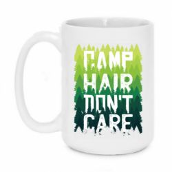 Кружка 420ml Camp hair don't care