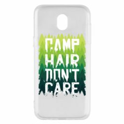 Чехол для Samsung J5 2017 Camp hair don't care