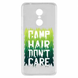 Чехол для Xiaomi Redmi 5 Camp hair don't care