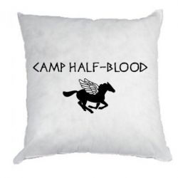 Подушка Camp half-blood