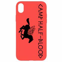 Чехол для iPhone XR Camp half-blood