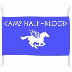 Флаг Camp half-blood