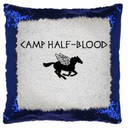 Подушка-хамелеон Camp half-blood