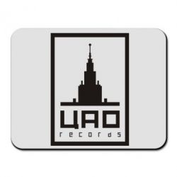 Килимок для миші ЦАО Records - FatLine