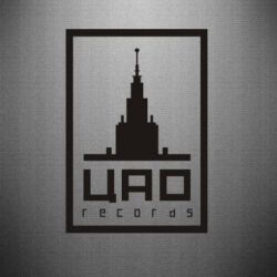 Наклейка ЦАО Records - FatLine