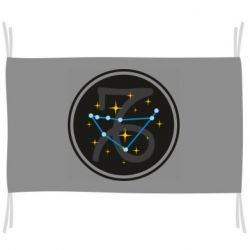 Флаг Capricorn constellation