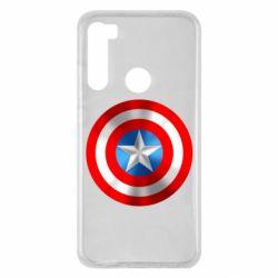 Чехол для Xiaomi Redmi Note 8 Captain America 3D Shield