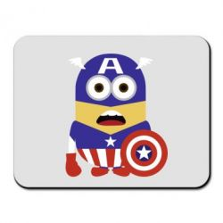 Коврик для мыши Captain America Minion - FatLine