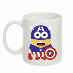 Кружка 320ml Captain America Minion