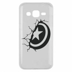 Чохол для Samsung J2 2015 Captain America shield