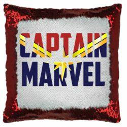 Подушка-хамелеон Captain marvel inside star