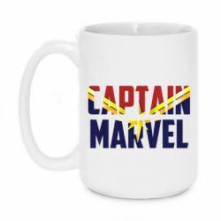 Кружка 420ml Captain marvel inside star