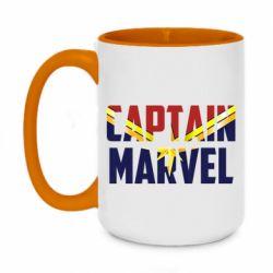 Кружка двоколірна 420ml Captain marvel inside star
