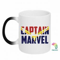 Кружка-хамелеон Captain marvel inside star