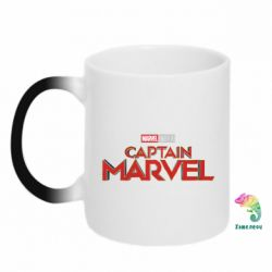 Кружка-хамелеон Captain Marvel logo