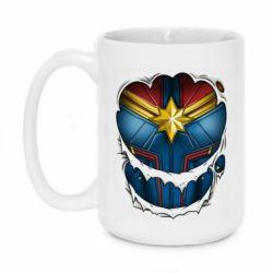 Кружка 420ml Captain Marvel's Costume