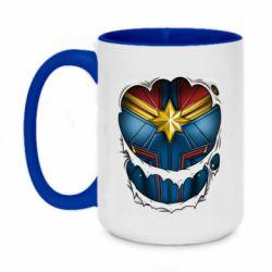 Кружка двоколірна 420ml Captain Marvel's Costume
