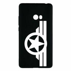 Чехол для Xiaomi Mi Note 2 Captain's Star