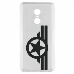 Чехол для Xiaomi Redmi Note 4x Captain's Star