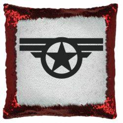 Подушка-хамелеон Captain's Star